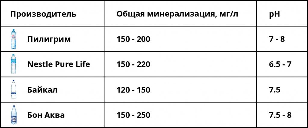 Безымянный-29.jpg